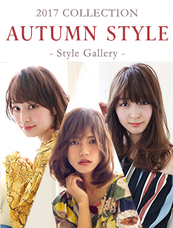 2017autumn collection